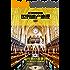 世界文化必读丛书:与世界分享梦想——四大顶尖名校大师与建筑