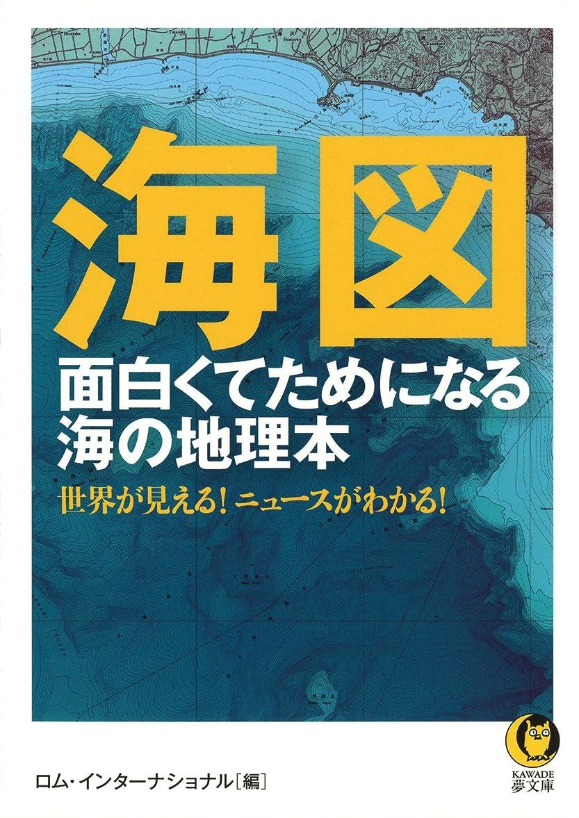 殉教者天の抑制する日本人なら知っておきたい 江戸の武士の朝から晩まで (KAWADE夢文庫)