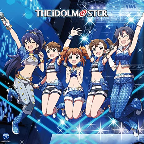 THE IDOLM@STER MASTER PRIMAL DANCIN' BLUE シングル, マキシ