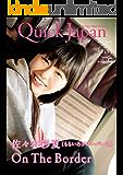 Quick Japan(クイック・ジャパン)Vol.119 side-S 2015年4月発売号 [雑誌]