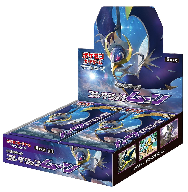 venta mundialmente famosa en línea - Pokemon Pokemon Pokemon juego de cartas Sol y la Luna coleccioen paquete de expansioen Luna CAJA  Para tu estilo de juego a los precios más baratos.