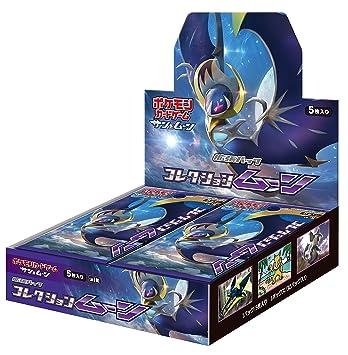 Pokemon juego de cartas Sol y la Luna coleccioen paquete de ...