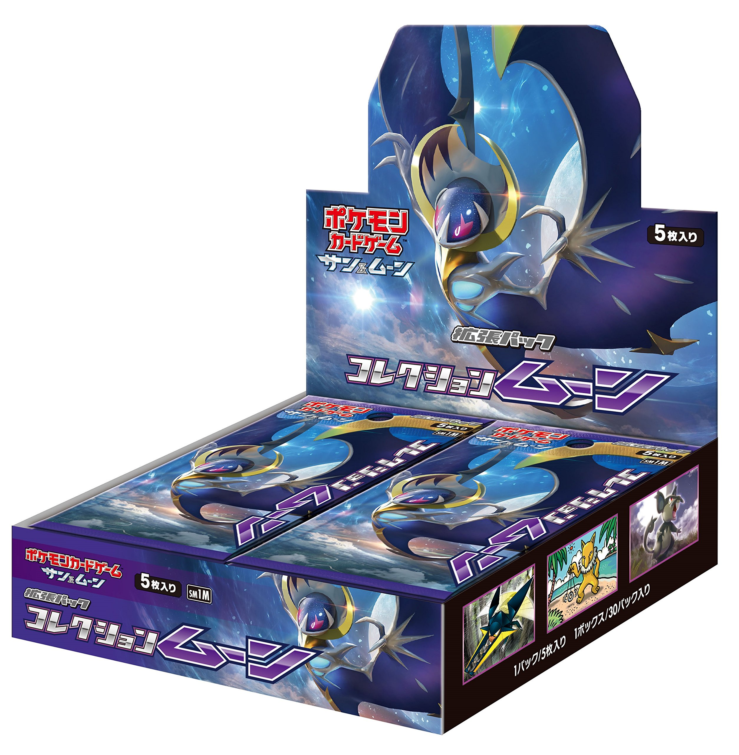 Pokemon card game Sun & Moon expansion pack collection Moon BOX