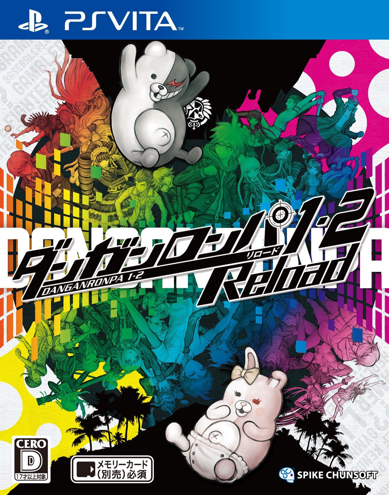 Dangan-Ronpa 1.2 Reload first Privilege - PlayStation Vita [JAPAN IMPORT]