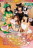 可愛いペットが全員カワイイ女の子に!全員に中出ししちゃう!夢のペットとハーレムSEX三昧ライフ / BAZOOKA(バズーカ) [DVD]