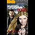 Splashdown: A Christian Contemporary Romance  with Suspense (Dangerous Series Book 3)