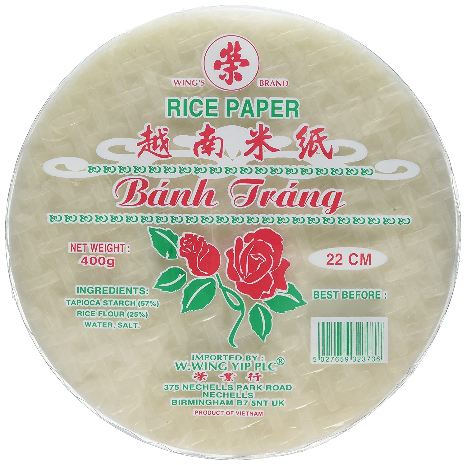 Rice Paper Spring Roll Wrappers 22cm 400g By Banh Trang Amazon Co Uk Grocery