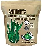 Anthony's Goods Organic Chlorella Powder, 8Oz, Non Gmo, Gluten Free, Broken Cell Wall