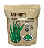 Anthony's Organic Chlorella Powder, 8oz, Non