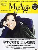 MyAge 2015 Autumn/Winter (eclat mook)