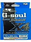 よつあみ(YGK) リアルスポーツ G-soul スーパージグマン X4 200m