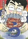 う(2) (モーニングコミックス)
