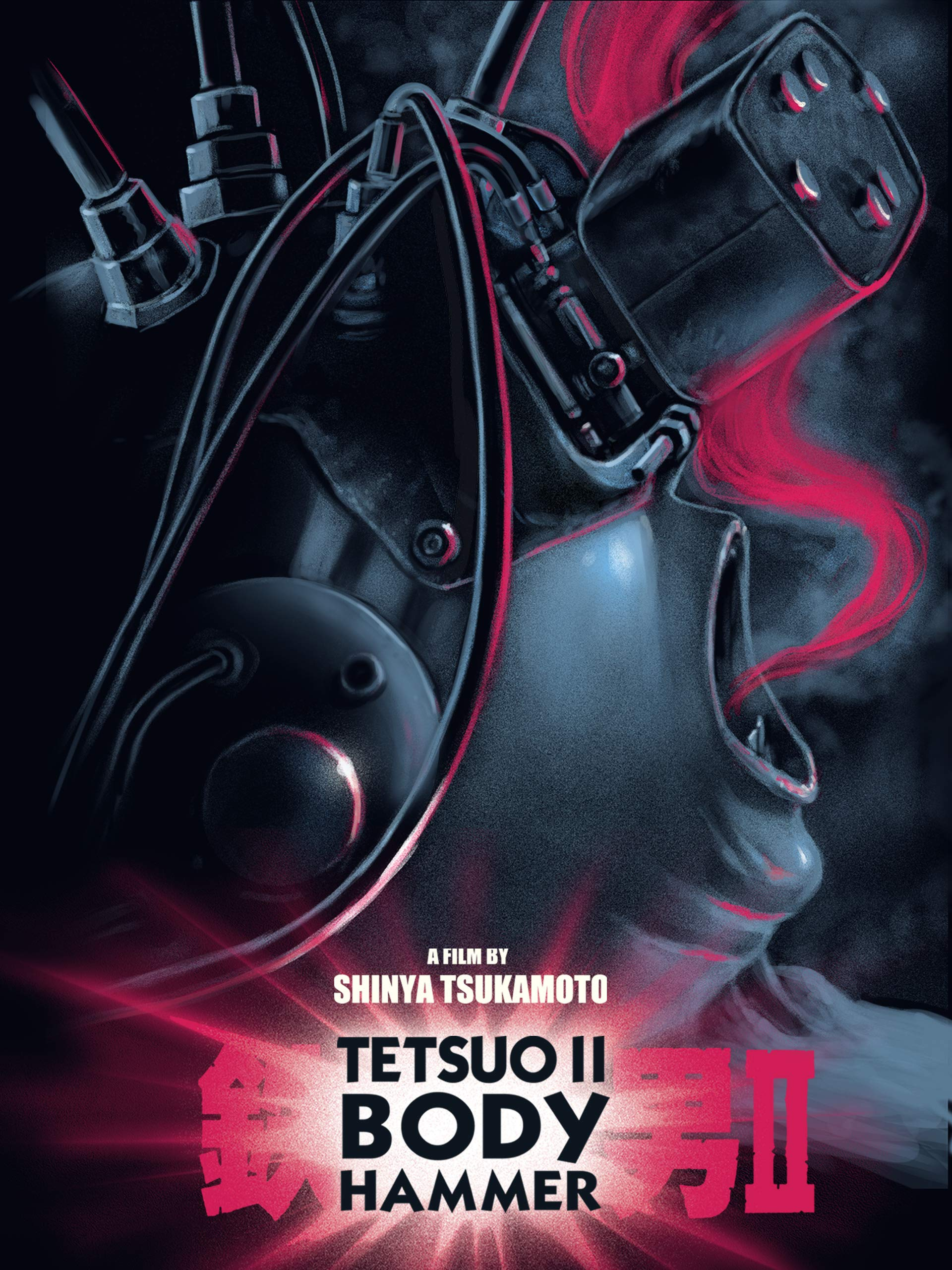 Watch Tetsuo II: Body Hammer | Prime Video