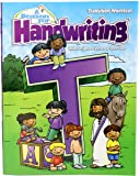A Reason for Handwriting, Transition to Cursive, Book T, Based on Scripture Verses