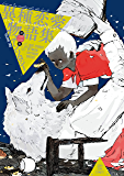 異種恋愛物語集 第二集 (ZERO-SUMコミックス)