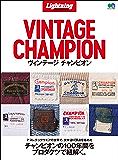 Lightning Archives VINTAGE CHAMPION ヴィンテージ チャンピオン[雑誌] エイムック