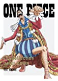"ONE PIECE Log Collection  ""IMPEL DOWN""(初回限定版) [DVD]"
