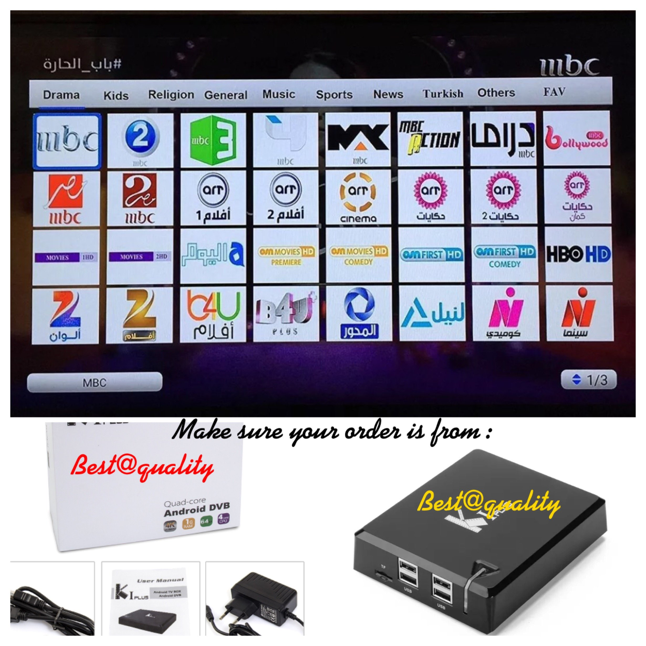 Best Arab IPTV more channels and movies ,2 years service Gold Or Black Box The Programming the same remote control