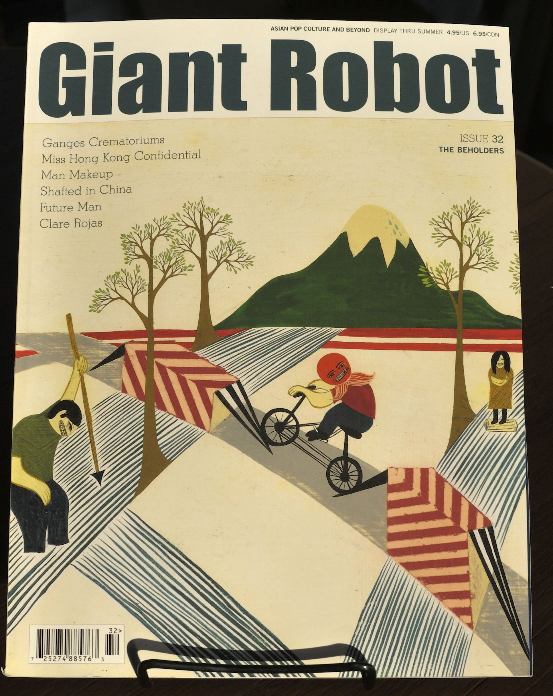 Download Giant Robot Issue #32 PDF