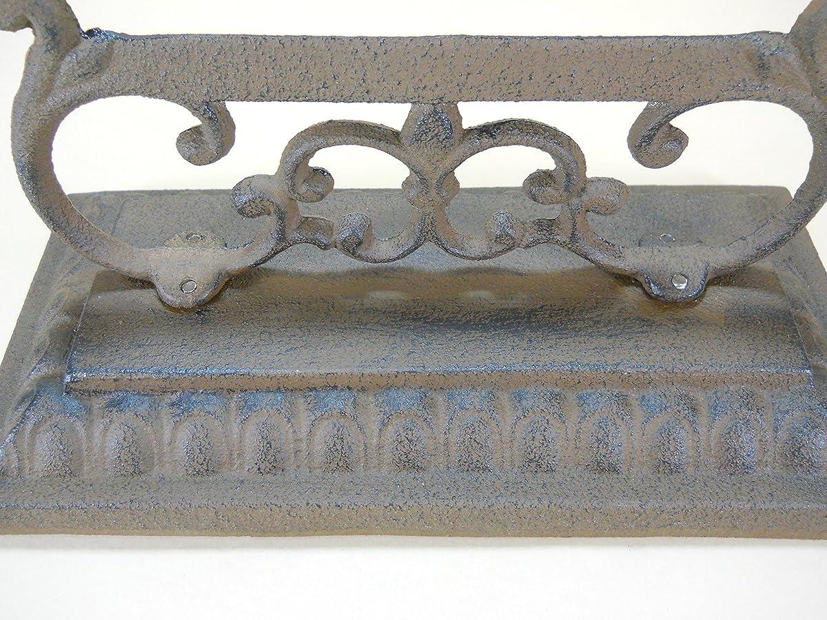 Boot Scraper Cast Iron Vintage Style Floor Model