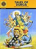 Tales of Durga (Amar Chitra Katha)