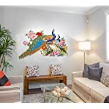 New Way Decals Newway Decals 63.1 X 4.1 X 4 Cm Wall Sticker (9659) Royal Peacock Design