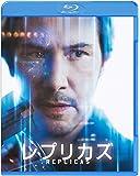 レプリカズ ブルーレイ&DVDセット (2枚組) [Blu-ray]