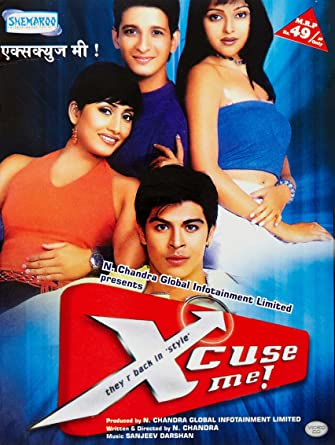 excuse me for living movie download in hindi