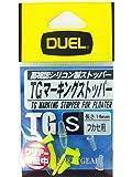 デュエル(DUEL) 磯(小物): TGマーキングストッパー S :Y 高視認イエロー