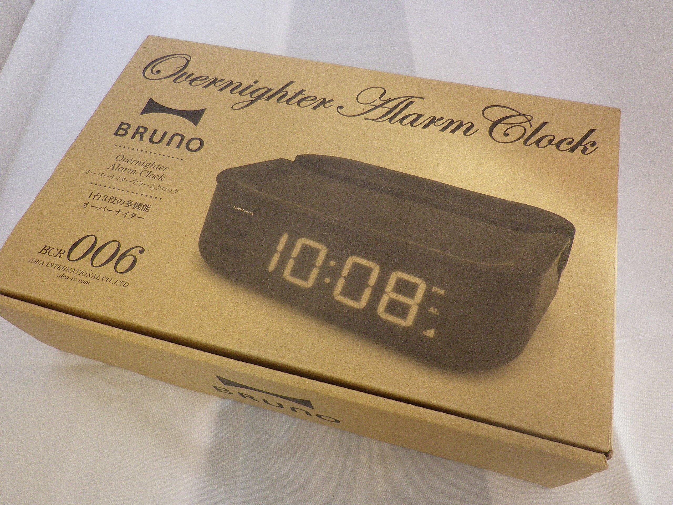 Multi-function Bruno White 3 in 1 (Bruno) Over-night Game Alarm Clock