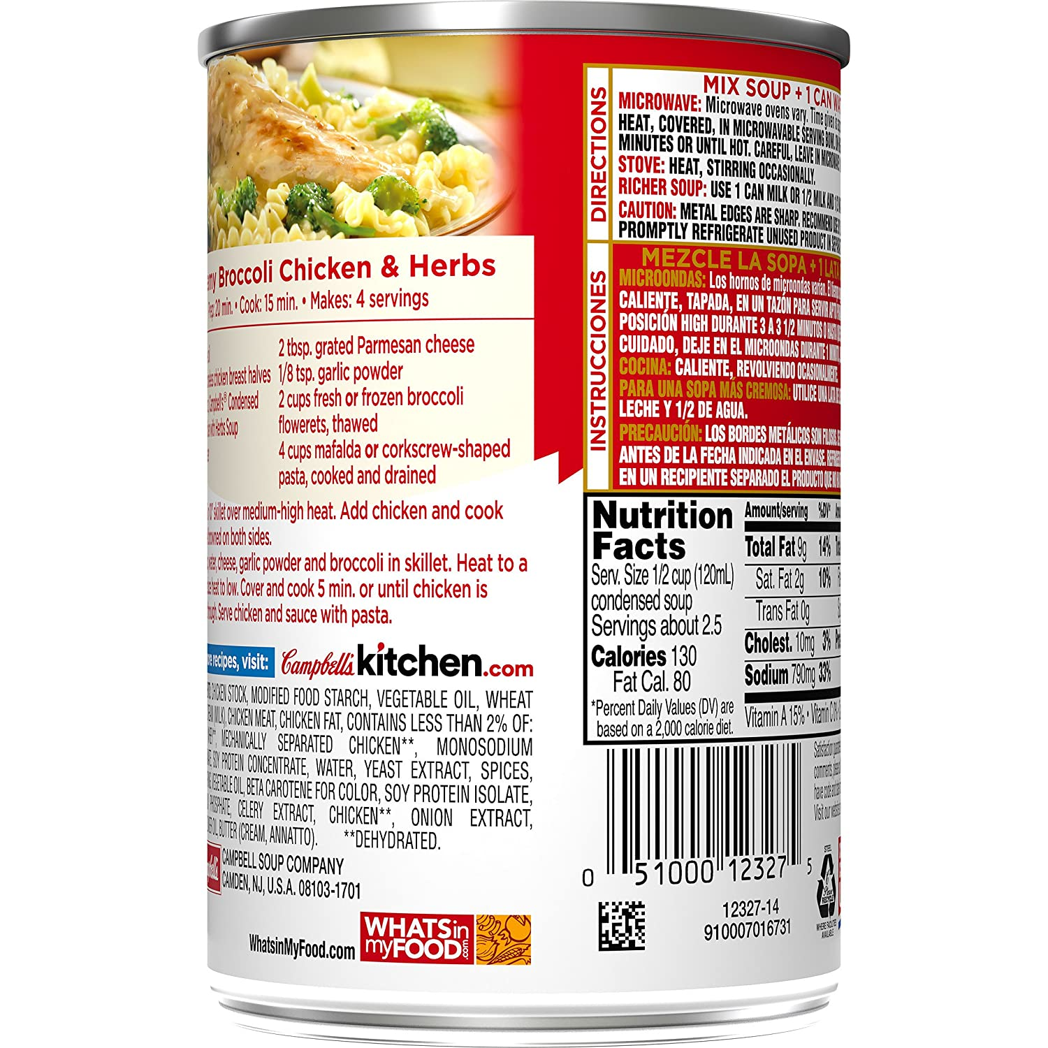 Amazon.com : Campbellu0027s Condensed Soup, Cream Of Chicken With Herbs, 10.5  Ounce (Pack Of 12) : Packaged Chicken Soups : Grocery U0026 Gourmet Food