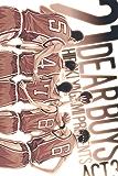 DEAR BOYS ACT 3(21) (月刊少年マガジンコミックス)