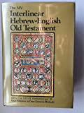 Interlinear Hebrew-English Old Testament