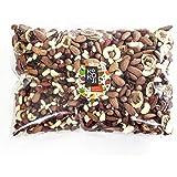Mélange de fruits secs Bio Sportif KoKoji - 1kg - amande, raisin sec, arachide, noisette, noix de cajou, banane déshydratée, baie de goji - Non salé - Non grillé - Non sucré - Format économique vrac