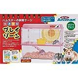 ミニアニマン 快適空間 プレイゾーン ピンク(36×24×30cm)
