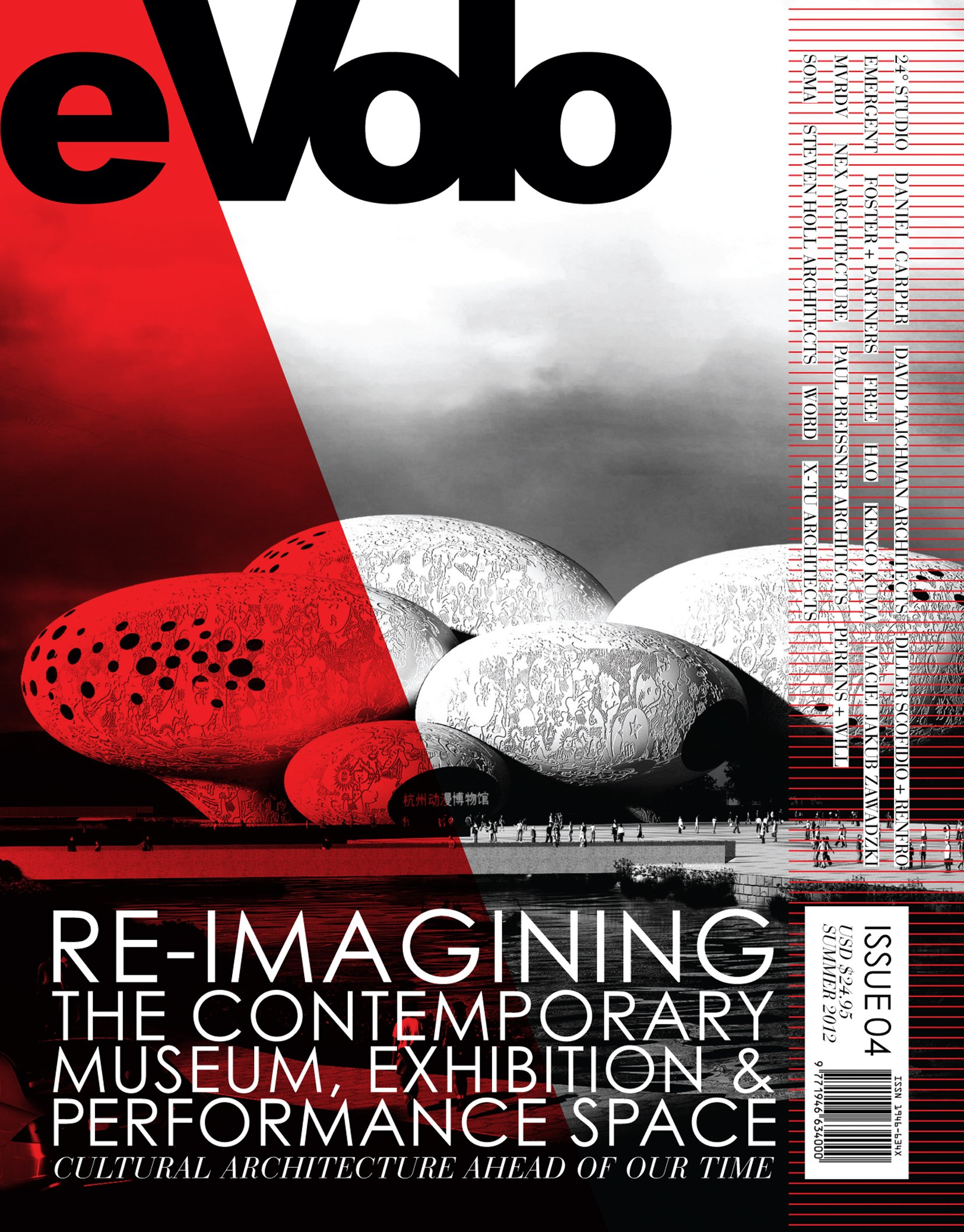eVolo 04 (Summer 2012): Re-imagining the Contemporary Museum, Exhibition and Performance Space: Cultural Architecture Ahead of Our Time