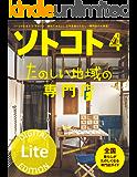 ソトコト 2016年 4月号 Lite版 [雑誌]