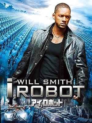 hulu アイロボット