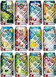 キリン 氷結バラエティ350ml×24本 (旅する氷結11種+Cha)