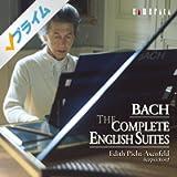 バッハ:イギリス組曲全曲