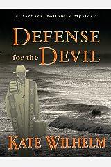 Defense for the Devil (A Barbara Holloway Novel Book 4) Kindle Edition