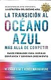 La transición al océano azul (Gestión del conocimiento)
