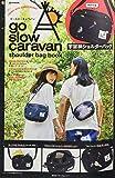 go slow caravan shoulder bag book (e-MOOK 宝島社ブランドムック)