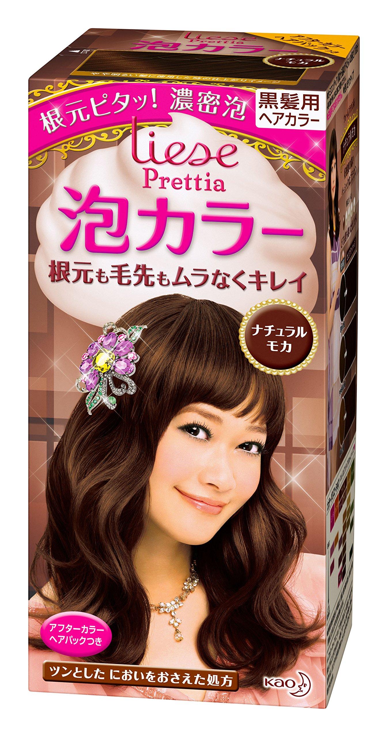 Amazon Prettia Kao Bubble Hair Dyes Royal Chocolate Darktone