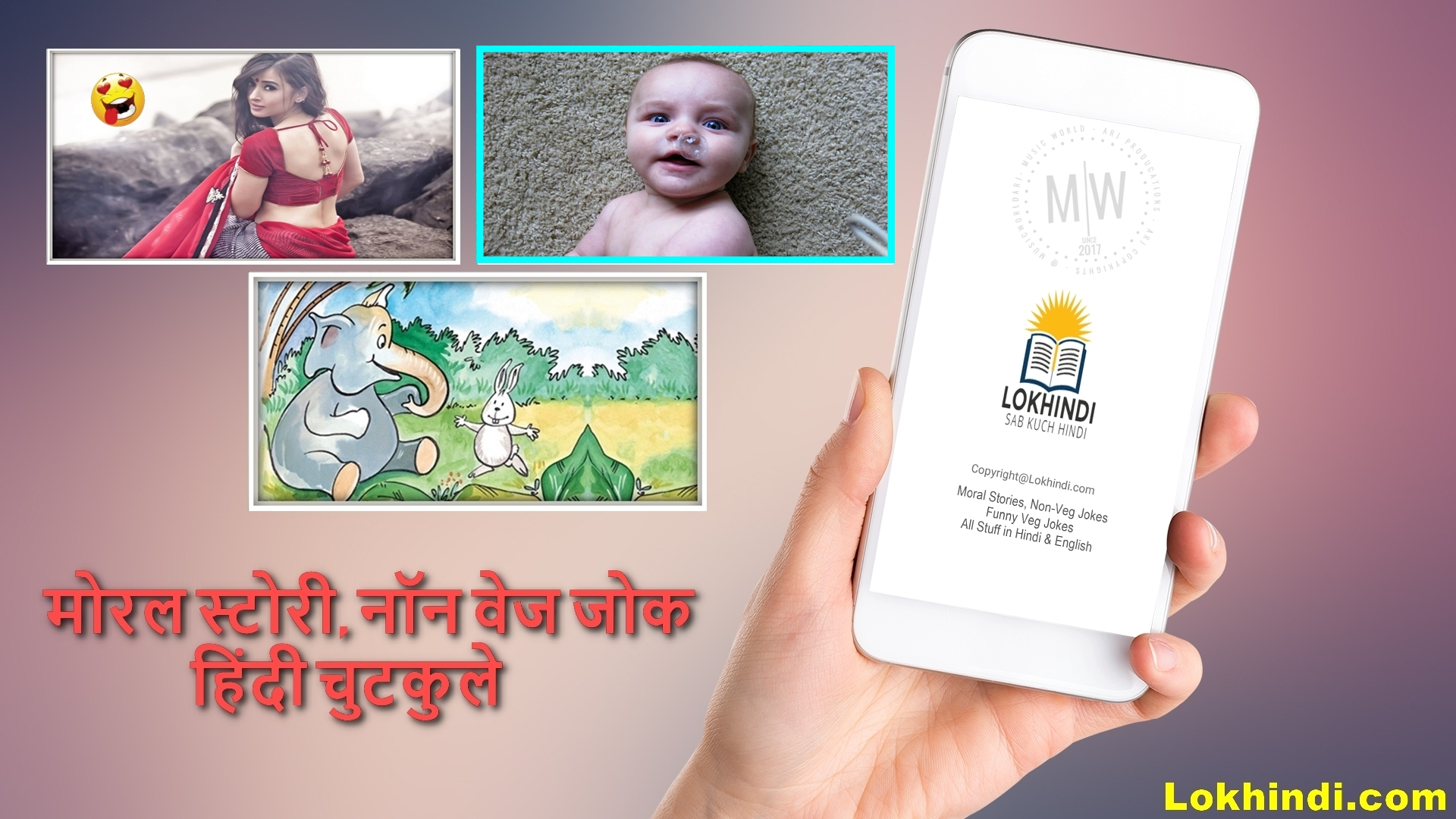 Amazon Com Moral Stories Non Veg Jokes Lokhindi Appstore For