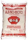Aji No Moto Ajinomoto Monosodium Glutamate Umami