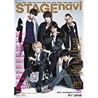 STAGE navi(ステージナビ) vol.41 ★表紙:Aぇ! group ★ピンナップ付き:Aぇ! group、HiHi Jets (NIKKO MOOK TV naviプラス)