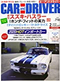 CAR and DRIVER 2020年 02 月号 [雑誌]