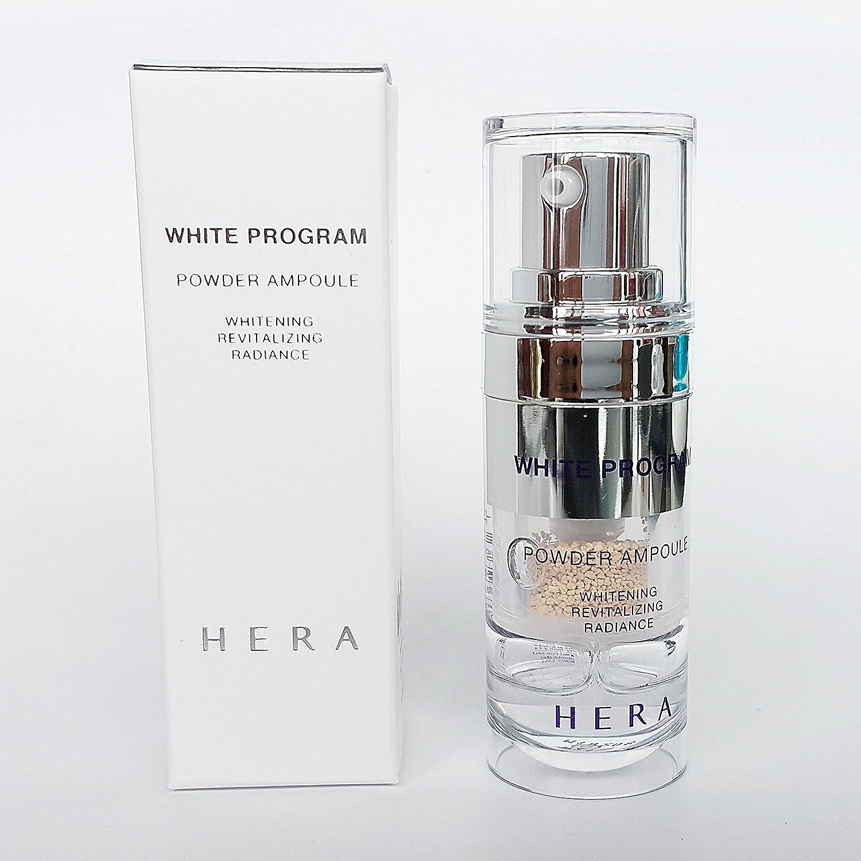 Hera White Program Powder Ampoule 7.7g X 1ea Trial Kit