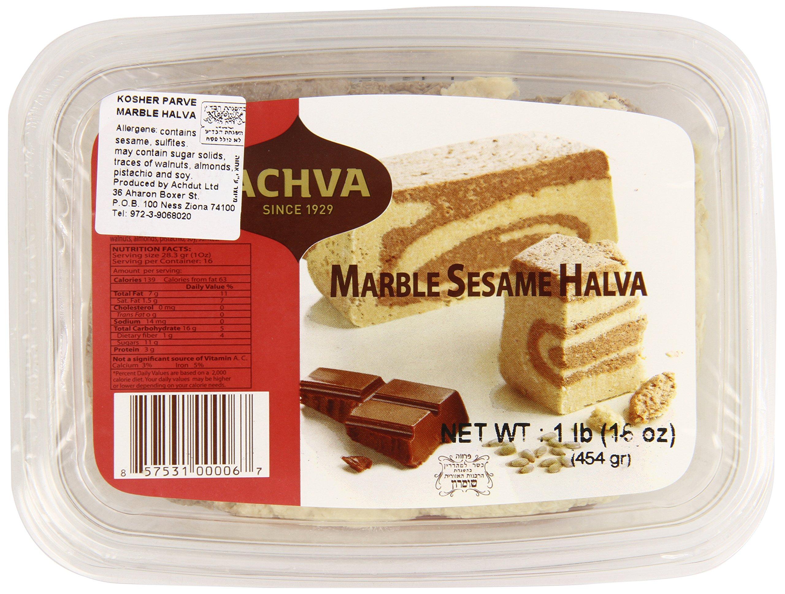Achva Halva, Marble, 16-Ounce Trays (Pack of 12)